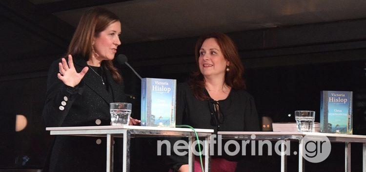 Η Victoria Hislop παρουσίασε στη Φλώρινα το νέο της βιβλίο «Όσοι αγαπιούνται» (video, pics)