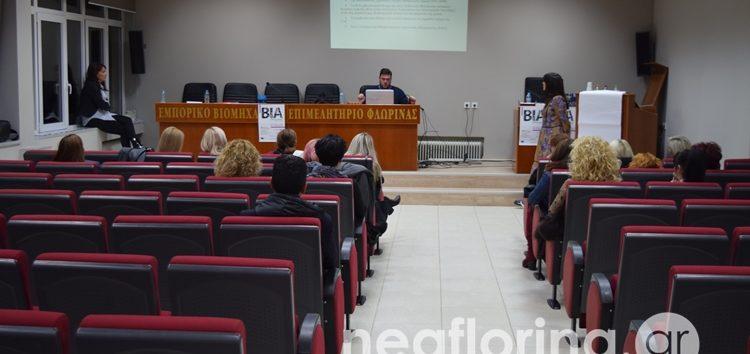 Ενημερωτικό σεμινάριο στις κομμώτριες από το Συμβουλευτικό Κέντρο Γυναικών Φλώρινας (video, pics)