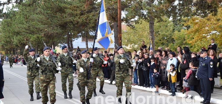 Το Αμύνταιο γιόρτασε την 107η επέτειο των ελευθερίων του (video, pics)