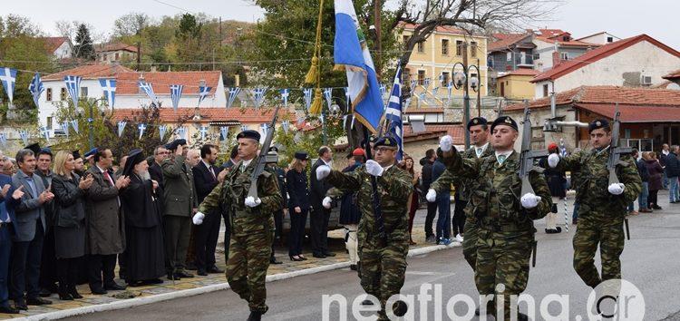Ο εορτασμός της 107ης επετείου των ελευθερίων της Βεύης (video, pics)