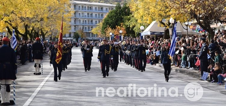 Όλη η παρέλαση για τον εορτασμό της 107ης επετείου των ελευθερίων της Φλώρινας (videos)