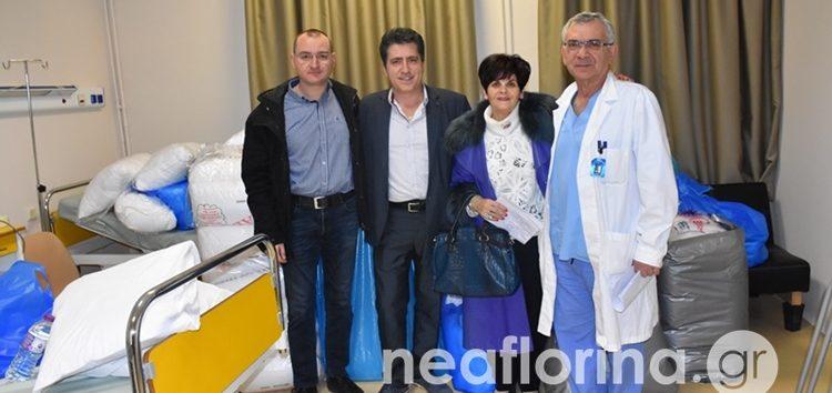 Δωρεά στο νοσοκομείο Φλώρινας (video, pics)
