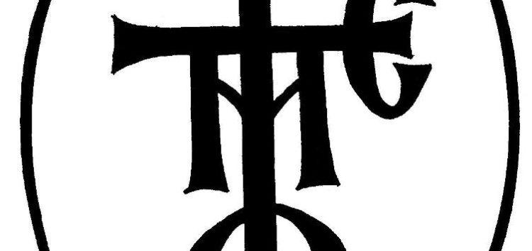 Ο πρωτοπρεσβύτερος π. Χρήστος Βασιλειάδης ορίστηκε εφημέριος του Ιερού Κοιμητηριακού Ναού