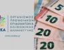 Τα ΚΕΠ Δήμου Φλώρινας για τη διαδικασία υποβολής αιτήσεων στο πρόγραμμα παροχής χρηματικών βοηθημάτων σε τρίτεκνες και πολύτεκνες μητέρες