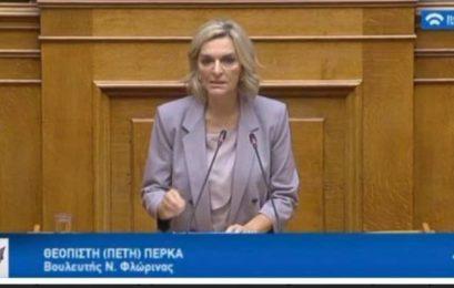 Η Πέτη Πέρκα στην εκπομπή «Μαζί το Σαββατοκύριακο» στην ΕΡΤ1 (videos)