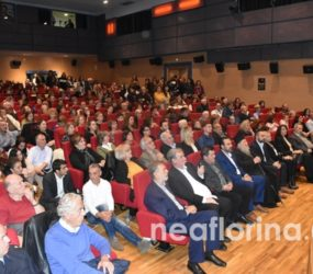 Η προβολή της ταινίας «Παύλος Μελάς» στη Φλώρινα (video, pics)
