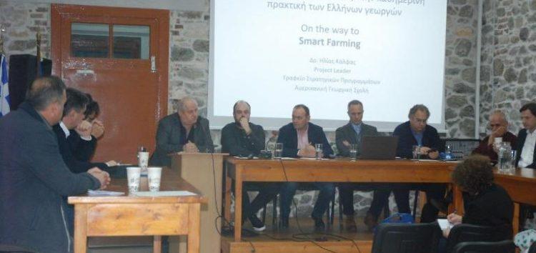 Μια σημαντική ενημερωτική ημερίδα για τη βιώσιμη αγροτική ανάπτυξη στην Πρέσπα πραγματοποιήθηκε στον Λαιμό (pics)