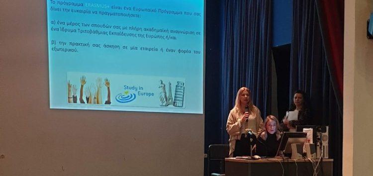 Εκδήλωση στο Πανεπιστήμιο με θέμα την κλασσική και διεθνή κινητικότητα μέσω του προγράμματος Erasmus+