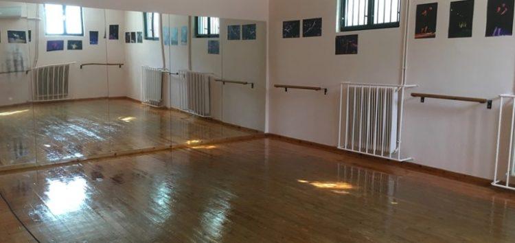 Διαμόρφωση από τη Λέσχη Πολιτισμού του Γυμναστηρίου του 6ου δημοτικού σχολείου Φλώρινας