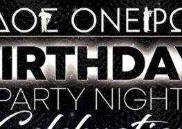 Birthday party στην Οδό Ονείρων