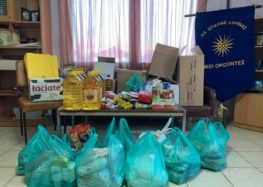 Ο Πολιτιστικός Σύλλογος «Νέοι Ορίζοντες» Σιταριάς συμμετείχε στη δράση «Φαγητό για όλους»