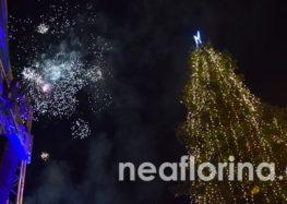 Φωταγωγήθηκε το Χριστουγεννιάτικο δέντρο της Φλώρινας (video, pics)