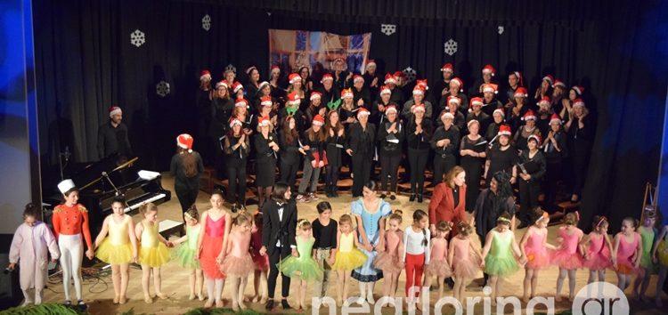 Χριστουγεννιάτικη χορωδιακή συναυλία από τον «Αριστοτέλη» (video, pics)