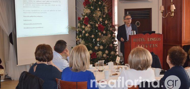 Εκδήλωση του Συλλόγου Συνταξιούχων Δασκάλων και Νηπιαγωγών με ομιλητή τον ρευματολόγο Μιχαήλ Μίγκο (video, pics)
