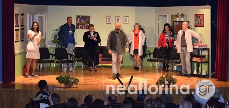 Εντυπωσίασε η θεατρική ομάδα των εκπαιδευτικών «Τρίτο Κουδούνι» με την παράσταση «TOC TOC» (video, pics)
