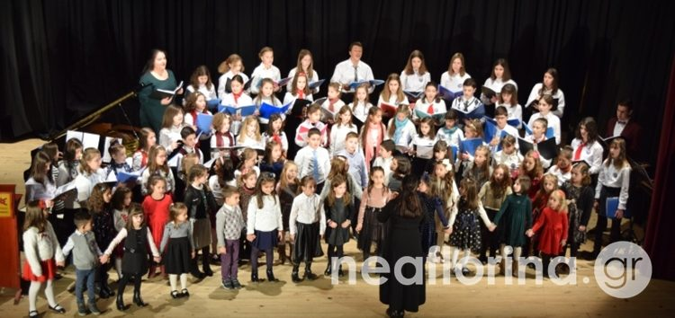 Η Χριστουγεννιάτικη συναυλία της παιδικής χορωδίας «Δημήτρης Λιώτσης» του «Αριστοτέλη» (video)