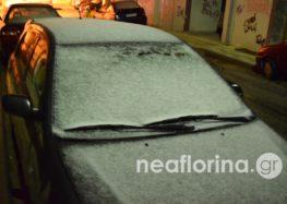 Ξεκίνησε η χιονόπτωση στην πόλη της Φλώρινας (pics)