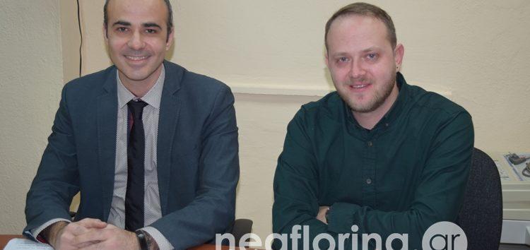Ανέλαβε καθήκοντα η νέα διοίκηση του Κέντρου Κοινωνικής Πρόνοιας (video, pics)