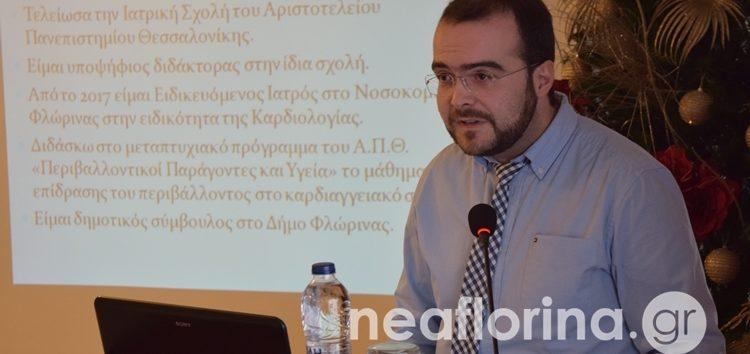 Ενημερωτική εκδήλωση από το Λύκειο Ελληνίδων Φλώρινας με ομιλητή τον ειδικευόμενο ιατρό Νίκο Ιωακειμίδη (video, pics)