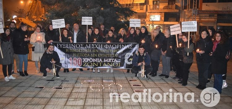 Η Εύξεινος Λέσχη Φλώρινας για την Παγκόσμια Ημέρα Γενοκτονίας (video, pics)