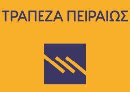 Τράπεζα Πειραιώς: Εξοφλήστε τα τέλη κυκλοφορίας έως και 12 άτοκες δόσεις
