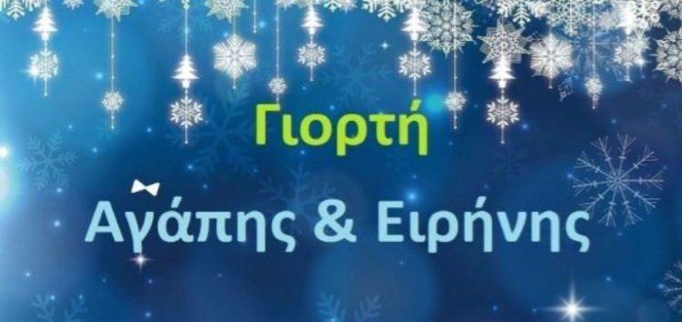 Χριστουγεννιάτικη γιορτή της Σχολής Κοινωνικών και Ανθρωπιστικών Επιστημών του Πανεπιστημίου Δυτικής Μακεδονίας