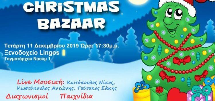 7ο Χριστουγεννιάτικο Bazaar από το Κέντρο Κοινωνικής Πρόνοιας
