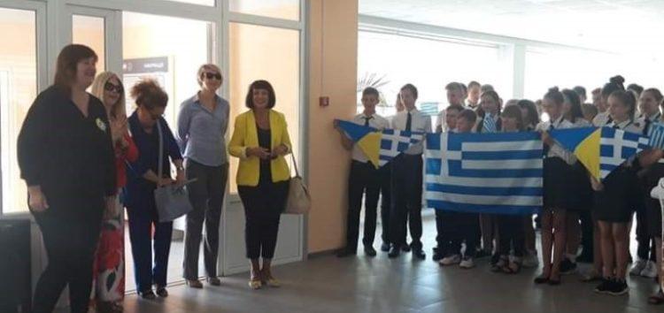 Συνεργασία μεταξύ του Πανεπιστημίου Δυτικής Μακεδονίας και του Κρατικού Πανεπιστημίου της Μαριούπολης στην Ουκρανία