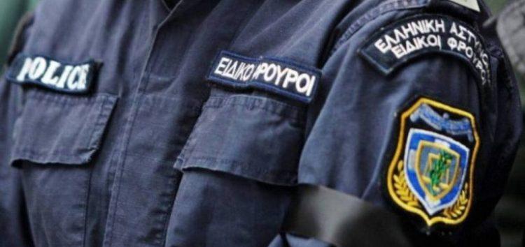 Το πρόγραμμα της ΕΛ.ΑΣ. των προκαταρκτικών εξετάσεων των ειδικών φρουρών