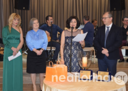 Ευχαριστίες του Συλλόγου Θεσσαλών και Φίλων Ν. Φλώρινας για τον ετήσιο χορό του