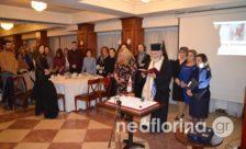 Κοπή βασιλόπιτας του Ερυθρού Σταυρού Φλώρινας (video, pics)