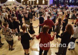 Ο ετήσιος χορός του Λυκείου Ελληνίδων Φλώρινας (video, pics)
