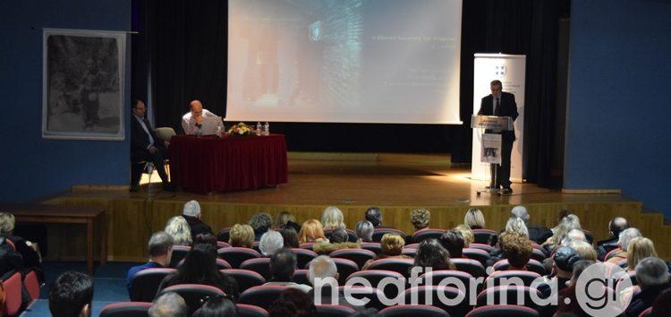 «Απόντες» στη γενέθλια γη: εκδήλωση μνήμης στη Φλώρινα για τα θύματα του Ολοκαυτώματος (video, pics)
