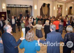 Ο ετήσιος χορός του Συλλόγου Θεσσαλών και Φίλων Φλώρινας (video, pics)