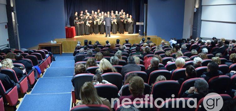Η εκδήλωση του Γενικού Εκκλησιαστικού Λυκείου – Γυμνασίου Φλώρινας προς τιμήν των Τριών Ιεραρχών (video, pics)