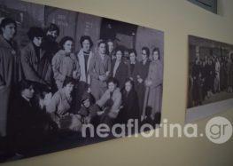 «Εκπαιδευτικές προσεγγίσεις της ιστορίας των Εβραϊκών Κοινοτήτων της  Δυτικής Μακεδονίας»