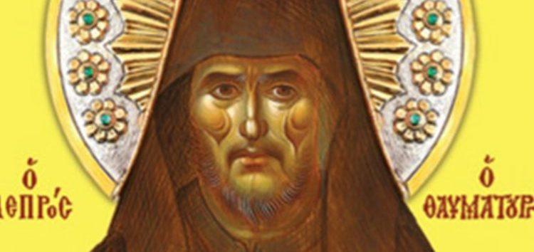 Άγιος Νικηφόρος ο Λεπρός (4 Ιανουαρίου)