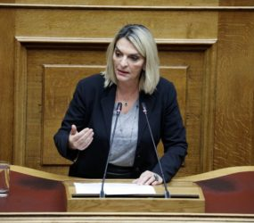 Μήνυμα της Βουλευτή ΣΥΡΙΖΑ Φλώρινας Π. Πέρκα για την κατάθεση του 50% της αντιμισθίας της