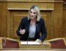 Ομιλία της Πέτης Πέρκα σε νομοσχέδιο του υπουργείου Παιδείας (video)