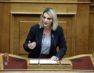 Ομιλία της Βουλευτή Φλώρινας του ΣΥΡΙΖΑ Π. Πέρκα στην Ολομέλεια της Βουλής των Ελλήνων (video)