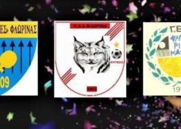 Χοροεσπερίδα από τις Σάρισες, τον ΠΑΣ Φλώρινα και τη ΓΕΦ