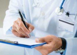 Ξεκίνησε η υποβολή αιτήσεων για επικουρικό προσωπικό στα νοσοκομεία