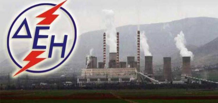 Συγκέντρωση διαμαρτυρίας ενόψει της επίσκεψης του υπουργού Ενέργειας και Περιβάλλοντος, Κωστή Χατζηδάκη, στη Δυτική Μακεδονία