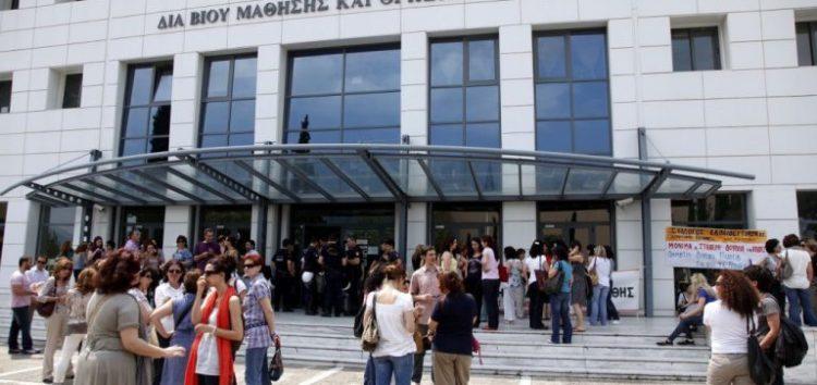 Εκδόθηκε η Προκήρυξη 2ΓΔ/2020