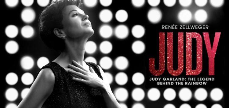 Με την ταινία «Judy» συνεχίζονται οι κινηματογραφικές προβολές της Λέσχης Πολιτισμού Φλώρινας