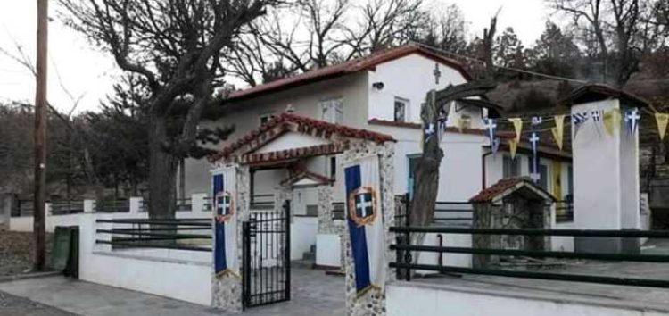 Εορτάζει και πανηγυρίζει ο Ιερός Ναός Αγίου Χαραλάμπους Αχλάδας – Υποδοχή ιερών λειψάνων