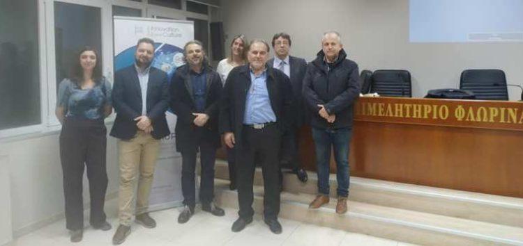 Εκπαιδευτική συνάντηση στη Φλώρινα με τίτλο «Συνάντηση Δικτύωσης Επιχειρήσεων για την αξιοποίηση των οργανικών υπολειμμάτων»