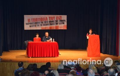Με κεντρική ομιλία της Αλέκας Παπαρήγα οι εκδηλώσεις του ΚΚΕ για τη Μάχη της Φλώρινας (video, pics)