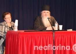 Η ομιλία του Μητροπολίτη Νέας Κρήνης και Καλαμαριάς κ. Ιουστίνου στη Σχολή Γονέων της Μητρόπολης (video, pics)