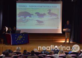 Ημερίδα ενημέρωσης για το Ευρωπαϊκό Πρόγραμμα LIFE ATIAS στη Φλώρινα (pics)